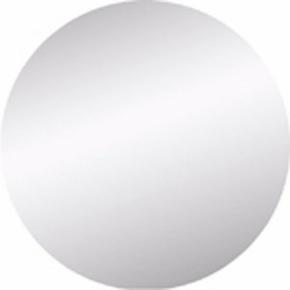 Miroir argent rond adhésif bords polis ép.4mm diam.42cm - Gedimat.fr