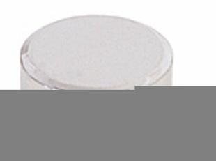 Patte à glace chromée diam.20mm par 4 pièces - Gedimat.fr