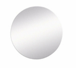 Miroir argent rond grossissant adh sif for Miroir rond grossissant