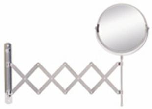 Miroir argent rond double face entourage métallique extensible grossissant chromé diam.17cm - Gedimat.fr