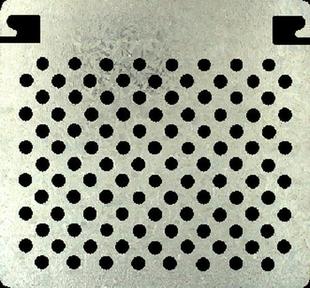 Grille à peinture acier galvanisé 270x245mm - Gedimat.fr