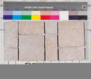 Plinthe carrelage pour sol en grès cérame émaillé KRYPTON larg.8cm long.33,7cm coloris beige/noce - Gedimat.fr