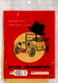 Peau chamoisée moyen modèle 60x34cm beige - Gedimat.fr