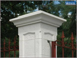 Chapeau pour pilier pierre reconstituée CHAMBORD 40x40cm haut.8cm coloris blanc - Gedimat.fr