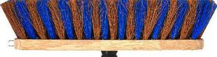 Balai d'usine fibres coco et polypropylène larg.37cm en vrac 1 pièce - Gedimat.fr