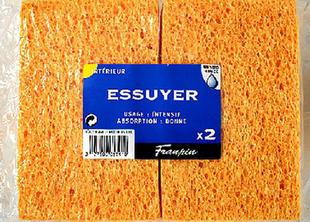 Eponge végétale cellulose fine dim.140x85x35mm en lot de 2 pièces - Gedimat.fr