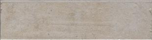 Plinthe carrelage pour sol en grès cérame pleine masse GALESTRO haut.8cm long.30cm coloris blanc - GEDIMAT - Matériaux de construction - Bricolage - Décoration