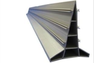 Rêgle joint-guide modèle 80R renforcé PVC Gris pour dallage béton de 12 à 30cm pour rêgle vidrante lourde haut.8cm long.5m - Gedimat.fr