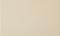 Carrelage pour mur en faïence IPER larg.20cm long.33,3cm coloris beige - Gedimat.fr