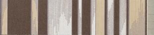 Frise carrelage pour mur en faïence IPER larg.4,8cm long.20cm coloris B - Gedimat.fr