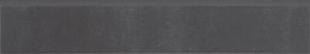 Plinthe carrelage pour sol en grès cérame émaillé BYBLOS larg.8cm long.45cm coloris smoke - Gedimat.fr