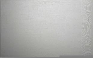 Décor Théo carrelage pour mur en faïence TEOREMA larg.25cm long.46cm coloris perla - Gedimat.fr