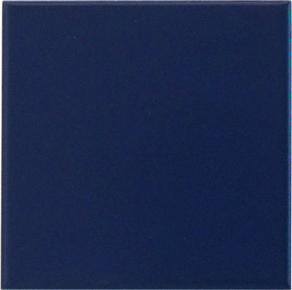 Carrelage pour sol ou mur en grés émaillé dim.10x10cm coloris dark blue - Gedimat.fr