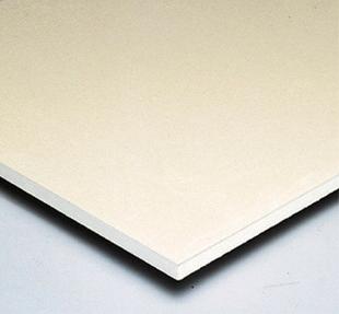 Plaque de plâtre standard PLACOPLATRE BA25 - 3,10x0,90m - Gedimat.fr