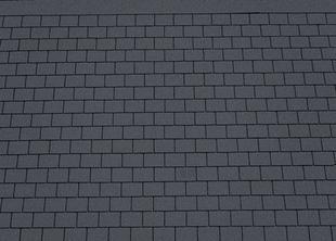 bardeau bitum pais forme carr e toisite gris ardoise 31. Black Bedroom Furniture Sets. Home Design Ideas