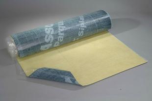 Sous couche mince d 39 isolation acoustique assour parquet for Isolant acoustique sous carrelage
