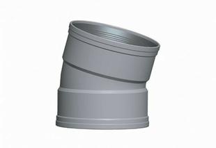 Coude PVC assainissement FF 15° diam.110mm type SDR 41 - Gedimat.fr