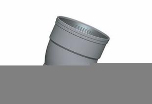 Coude PVC assainissement FF 22°30 diam.160mm type SDR 34 - Gedimat.fr