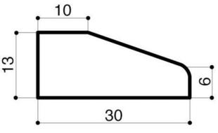 Bordure béton d'îlot directionnel I3 larg.30cm haut.13cm long.1m - Gedimat.fr