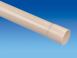 Tube de descente prémanchonné PVC pour eaux pluviales diam.80mm long.2m coloris sable - Gedimat.fr