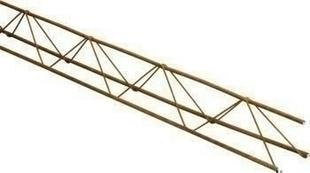 Armature triangulaire ouverte 3HA8 haut.9cm larg.9cm Long.6m - Gedimat.fr