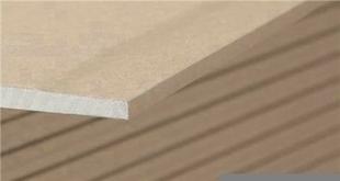 Plaque de plâtre standard PREGYPLAC BA13 PV ép12,5mm larg.1,20m long.3,00m - Gedimat.fr