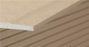 Plaque de plâtre standard PREGYPLAC BA13 ép12,5mm larg.1,20m long.2,60m - Gedimat.fr