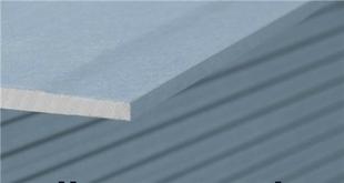 Plaque de plâtre phonique PREGYPLAC DB BA13 ép.12,5mm larg.1,20m long.2,70m - Gedimat.fr