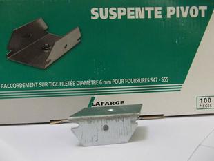 Suspente pivot PREGYMETAL boîte de 100 pièces - Gedimat.fr