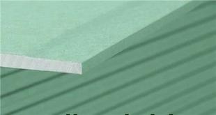 Plaque de plâtre hydrofuge PREGYDRO BA13 ép.12,5mm larg.1,20m long.2,60m - Gedimat.fr
