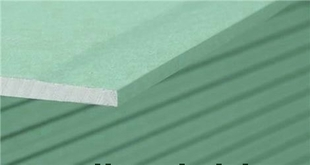 plaque de pl tre hydrofuge pregydro ba13 larg 1. Black Bedroom Furniture Sets. Home Design Ideas