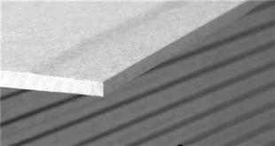Plaque de plâtre feu PREGYFLAM M0 BA13 ép.12,5mm larg.1,20 long.2,50m - Gedimat.fr