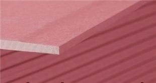 Plaque de plâtre feu PREGYFLAM BA15 ép.15mm larg.1,20m long.2,50m - Gedimat.fr