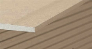 Plaque de plâtre standard PREGYPLAC BA13 ép12,5mm larg.1,20m long.3,60m - Gedimat.fr