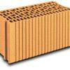 Brique terre cuite base POROTHERM T25 ép.25cm haut.25cm long.50cm - Gedimat.fr