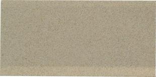 Plinthe à recouvrement carrelage pour sol en grès cérame pleine masse DOTTI larg.10cm long.20cm coloris light beige - Gedimat.fr