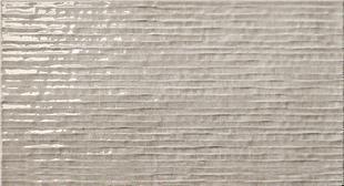Carrelage pour mur en faïence WALL GLOSSY larg.25cm long.46 cm coloris grey - Gedimat.fr