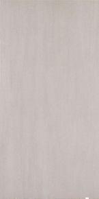 Carrelage pour sol en grès cérame pleine masse KOSHI larg.60cm long.120cm coloris gris clair - Gedimat.fr