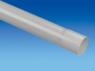 Tube de descente prémanchonné PVC pour eaux pluviales diam.80mm long.2m coloris gris clair - Gedimat.fr