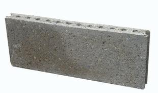 Planelle béton plein allégé ép.5cm haut.16cm long.50cm - Gedimat.fr