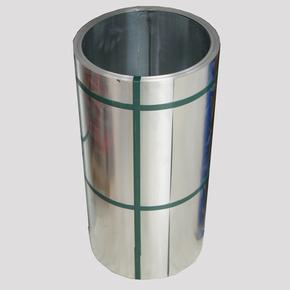 Bobineau zinc naturel p 0 80mm - Feuille de zinc pour plan de travail ...