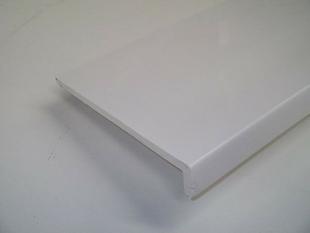 Planche de rive RIVECEL ép.9mm haut.22,5cm long.5m blanc - Gedimat.fr