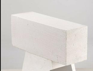 bloc de b ton cellulaire. Black Bedroom Furniture Sets. Home Design Ideas