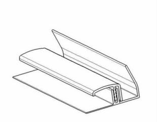 Profil PVC multifonction clipsable long.2,60m coton - Gedimat.fr