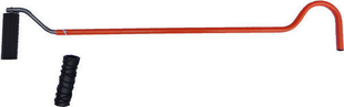 Boucharde télescopique - 1,30m à 2,25m - Gedimat.fr