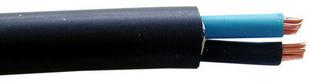 Câble électrique rigide R2V 2G16mm² coloris noir vendu à la coupe au ml - Gedimat.fr