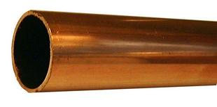 Tube de cuivre écroui en barre droite Long.2,00m diam.10mm - Gedimat.fr