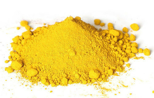 Colorant jaune clair - 500g - Gedimat.fr