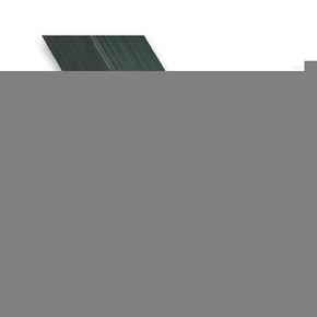 Corni re gale acier verni 30x30mm long 2 00m - Tole acier 1mm ...