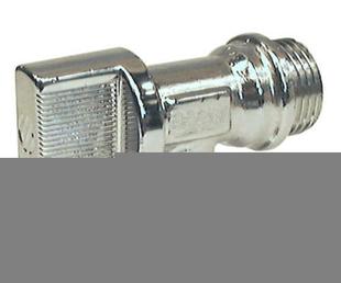 Robinet mal 1/4 de T chromé dim.15x21/20x27mm coque 1 pièce - Gedimat.fr